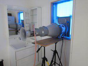 田原市のここちeeハウスは全棟気密測定を行う