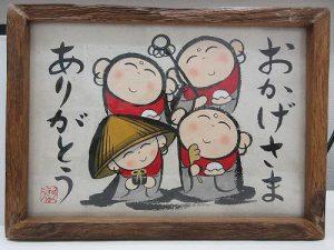 田原市のここちeeハウス絵の写真